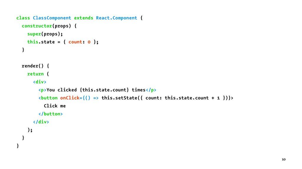 class ClassComponent extends React.Component { ...