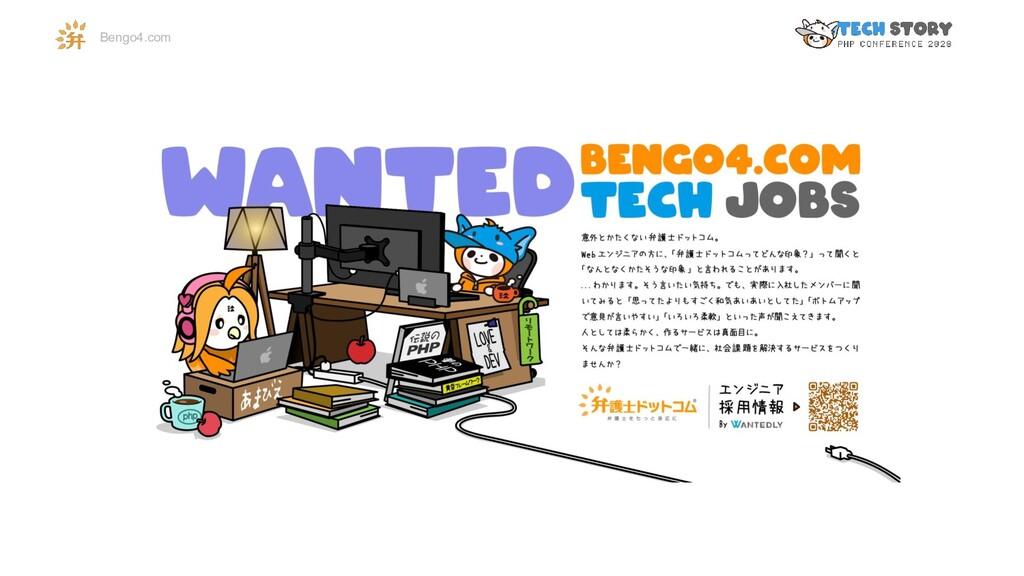 Bengo4.com