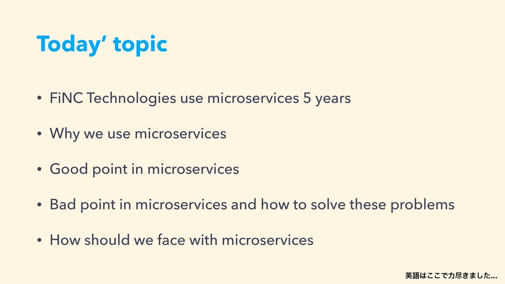 Today' topic • FiNC Technologies use microservi...