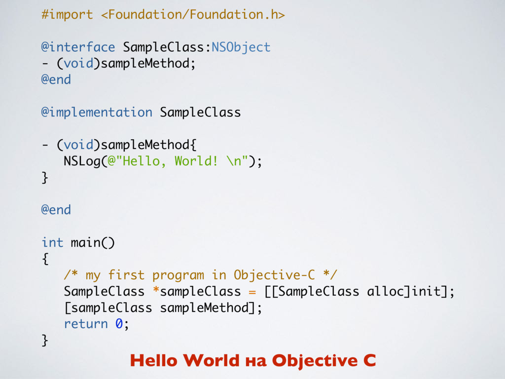#import <Foundation/Foundation.h> @interface Sa...