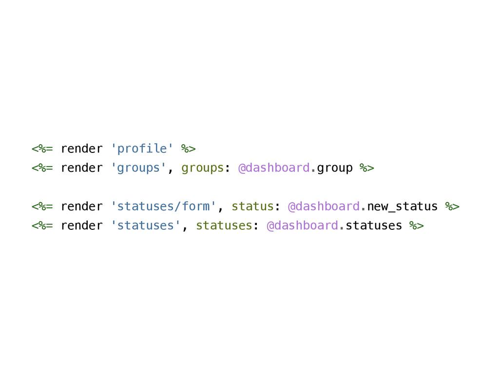 <%= render 'profile' %> <%= render 'groups', gr...