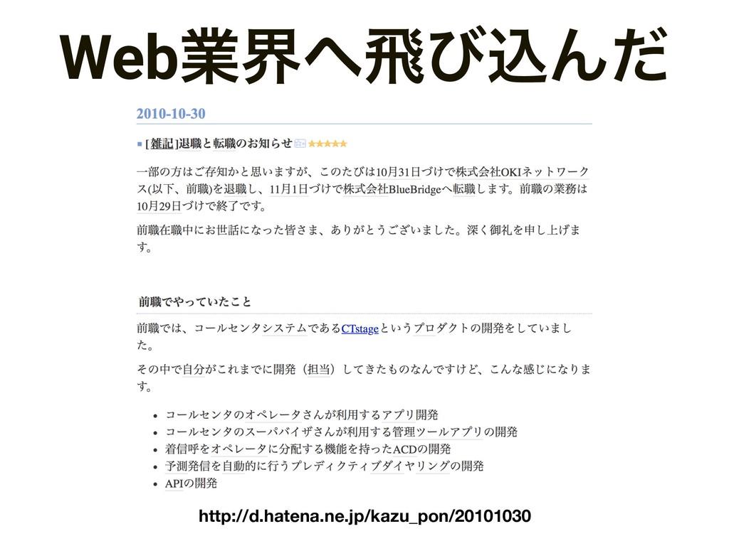 WebۀքඈͼࠐΜͩ Breaking … http://d.hatena.ne.jp/ka...