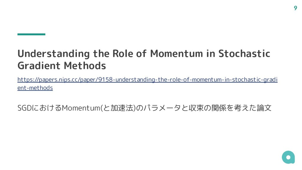 Understanding the Role of Momentum in Stochasti...