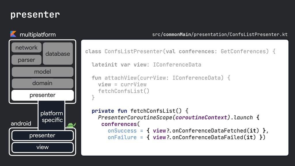 src/commonMain/presentation/ConfsListPresenter....