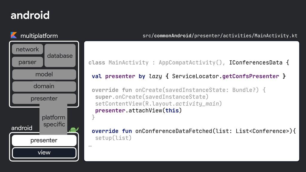 src/commonAndroid/presenter/activities/MainActi...
