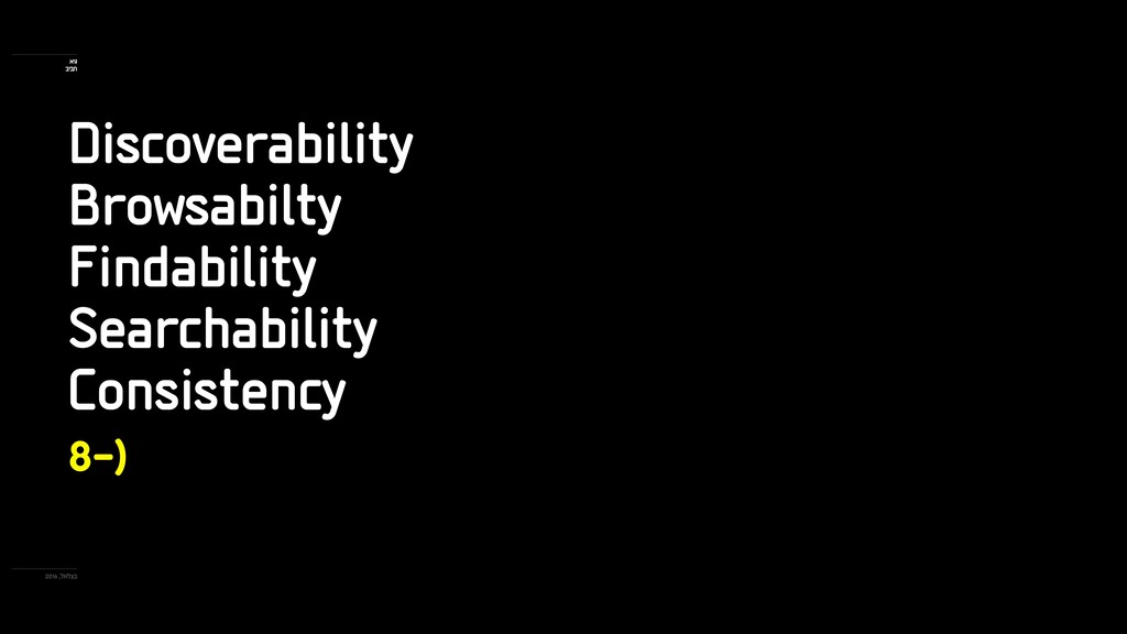 Discoverability Browsabilty Findability Searcha...