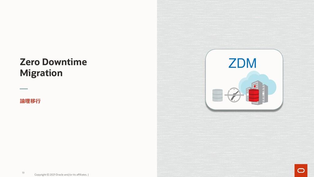 Zero Downtime Migration 19 ZDM Copyright © 2021...