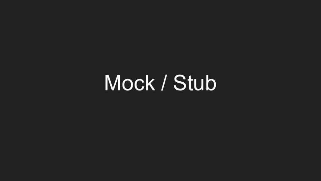 Mock / Stub