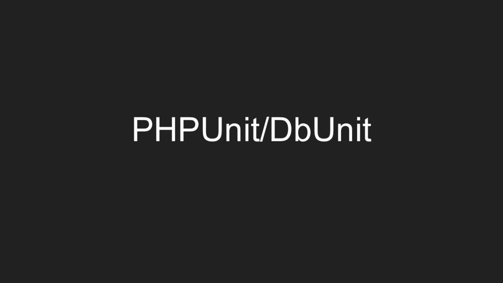 PHPUnit/DbUnit