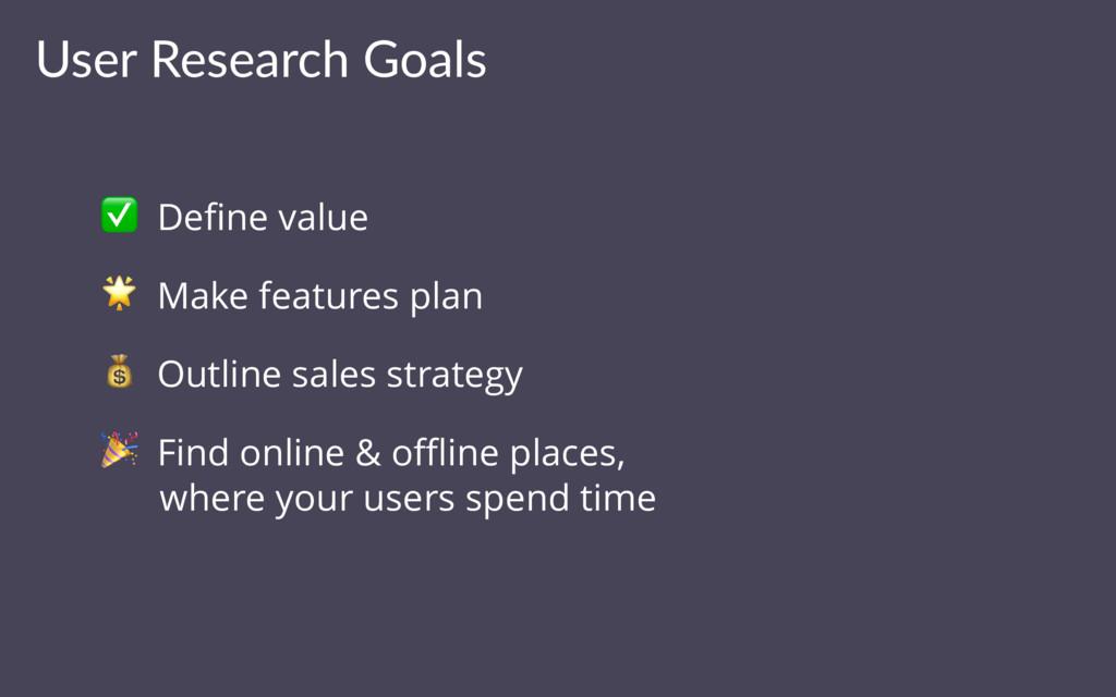 "✅ Define value "" Make features plan # Outline sa..."