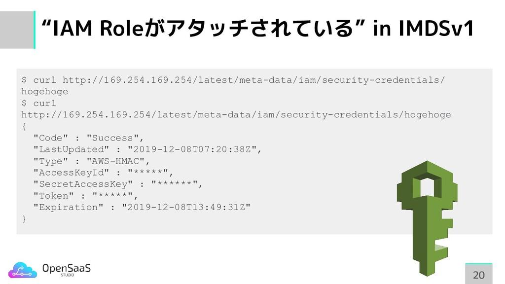 """IAM Roleがアタッチされている"" in IMDSv1 20 20 $ curl htt..."