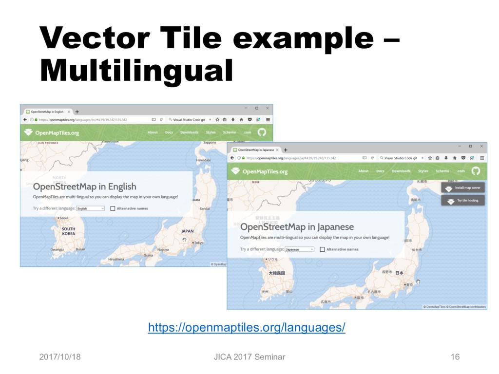 Vector Tile example – Multilingual 2017/10/18 J...