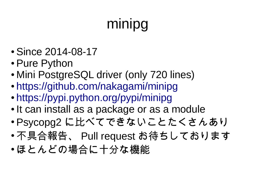 minipg ● Since 2014-08-17 ● Pure Python ● Mini ...