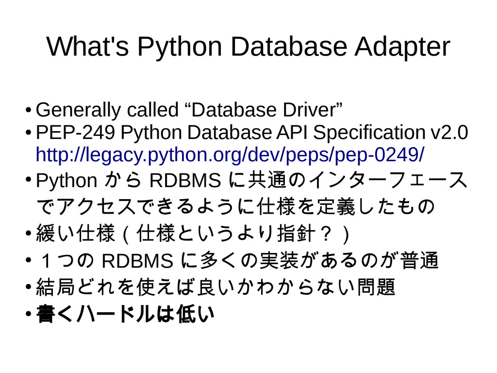 What's Python Database Adapter ● Generally call...