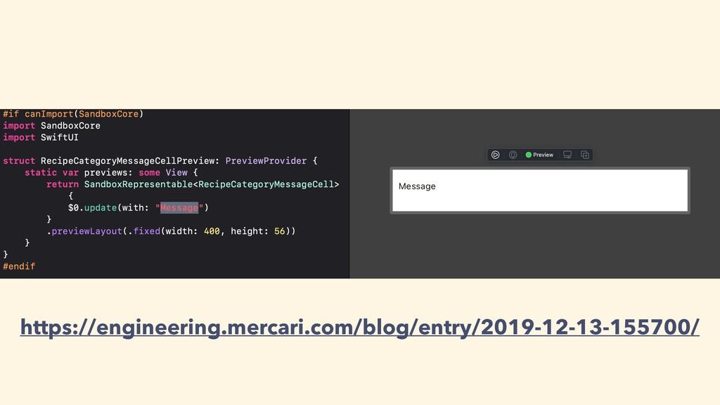 https://engineering.mercari.com/blog/entry/2019...