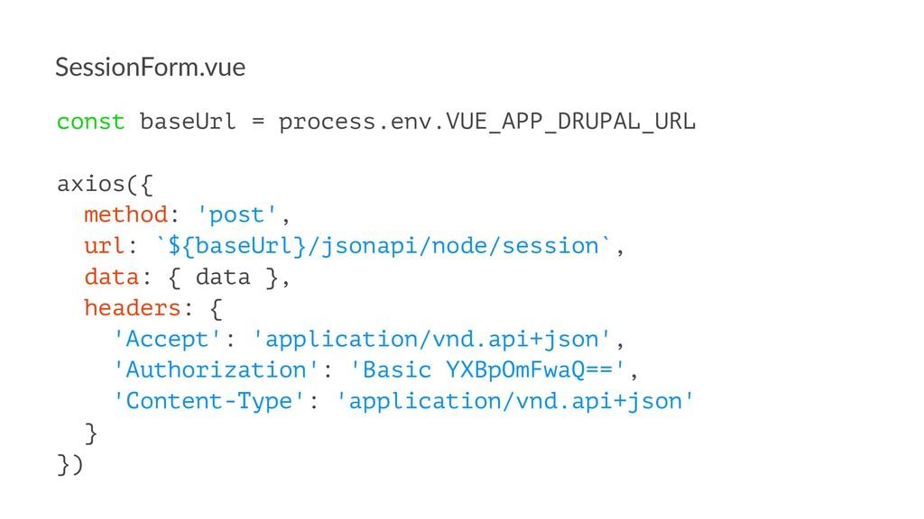 SessionForm.vue const baseUrl = process.env.VUE...