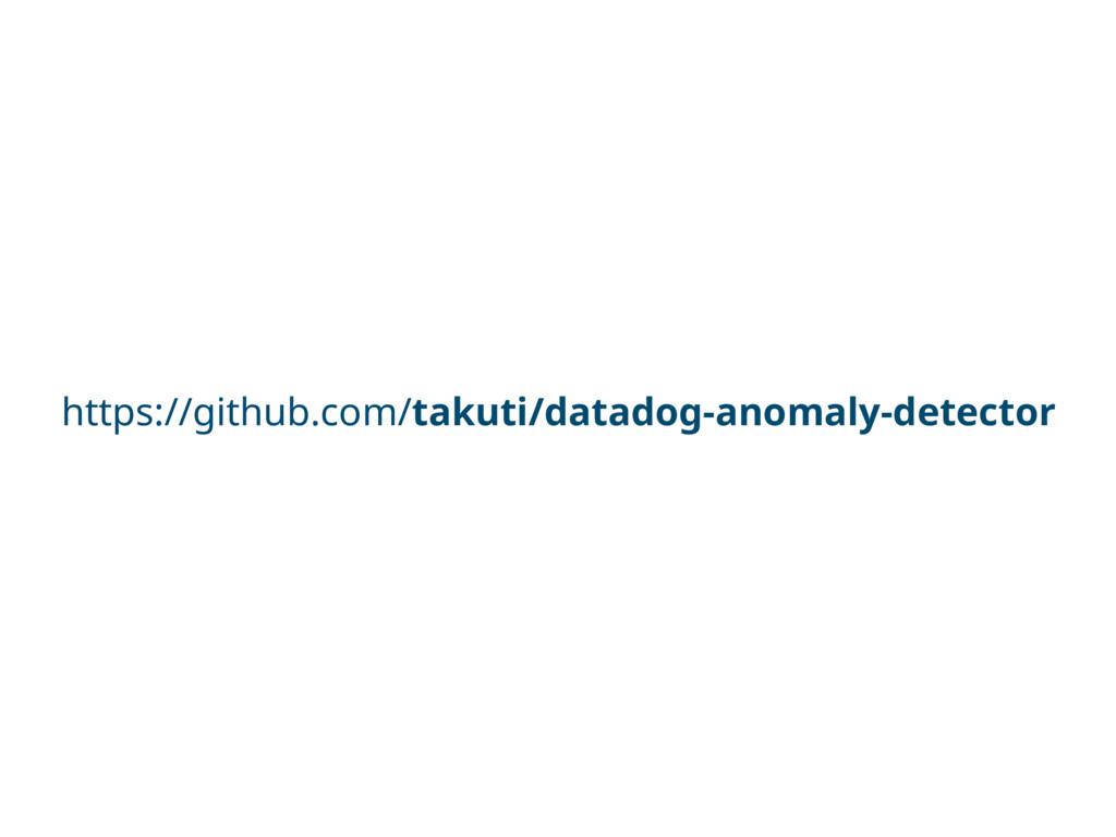 https://github.com/takuti/datadog-anomaly-detec...
