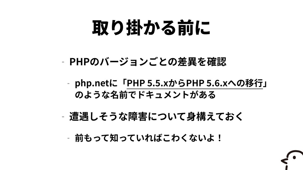 - PHP   - php.net PHP 5 . 5 .x PHP 5 . 6 .x   -...