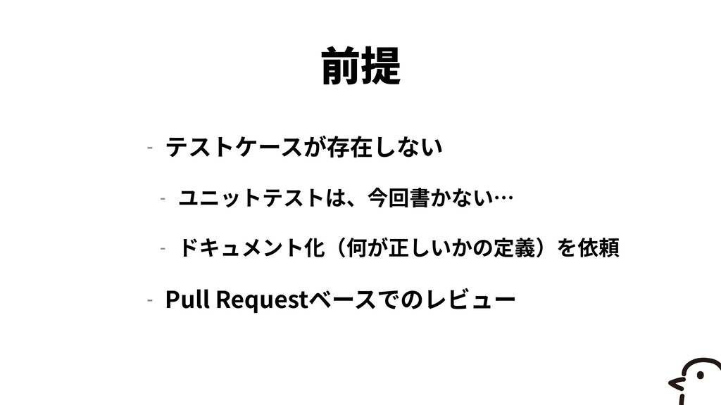 -   -   -   - Pull Request