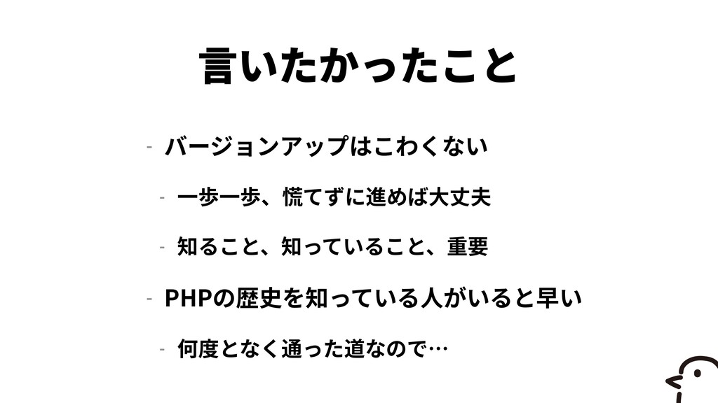 -   -   -   - PHP   -