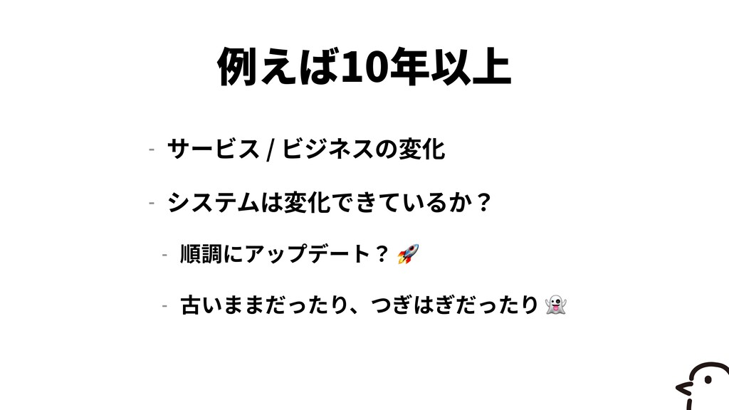 10 - /   -   - 🚀   - 👻