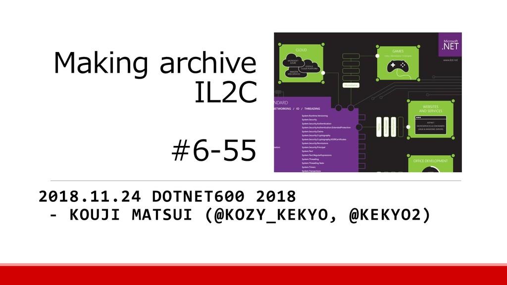 Making archive IL2C #6-55 2018.11.24 DOTNET600 ...