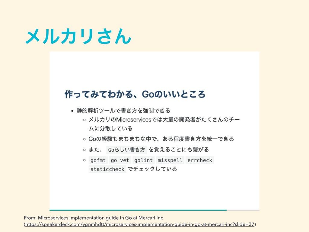 ϝϧΧϦ͞Μ From: Microservices implementation guide...