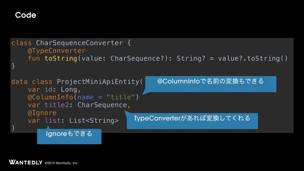 ©2019 Wantedly, Inc. Code class CharSequenceCon...