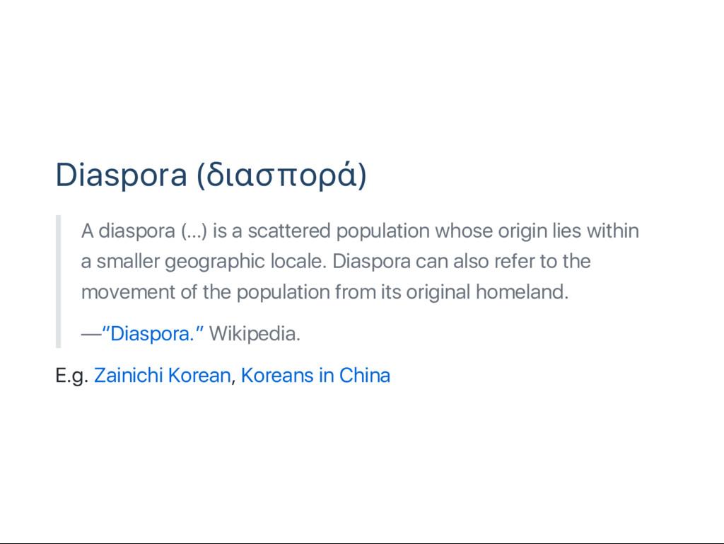 Diaspora (διασπορά) A diaspora (…) is a scatter...