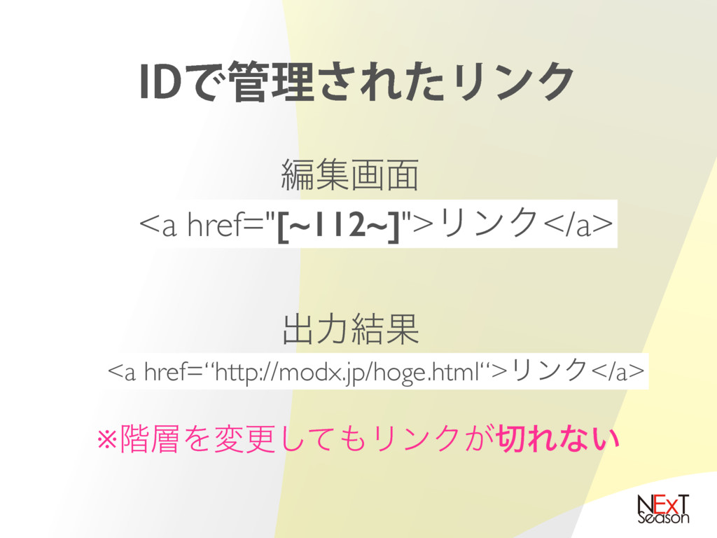 "*%Ͱཧ͞ΕͨϦϯΫ <a href=""[~112~]"">ϦϯΫ</a> <a href=""..."