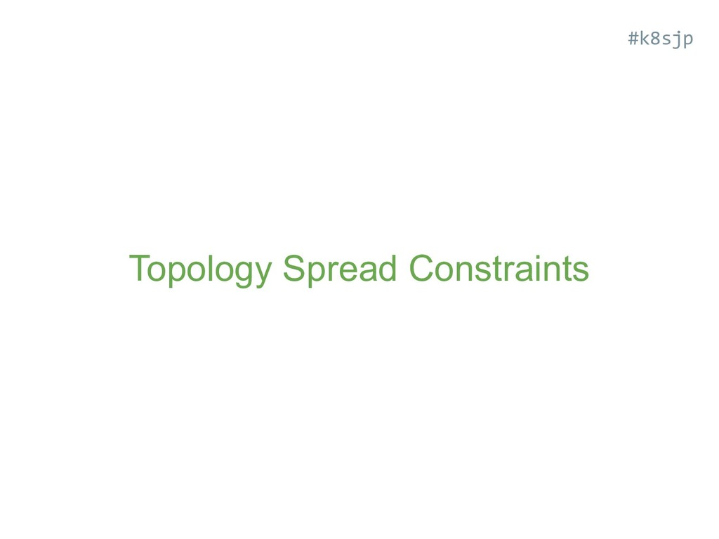 Topology Spread Constraints #k8sjp
