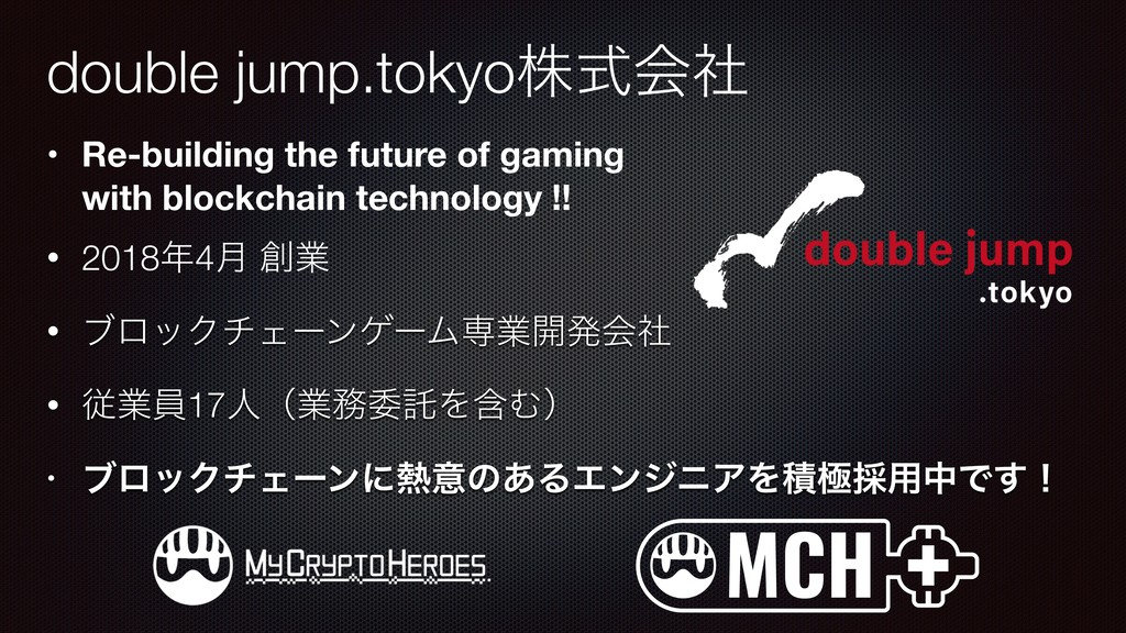 • Re-building the future of gaming with blockc...