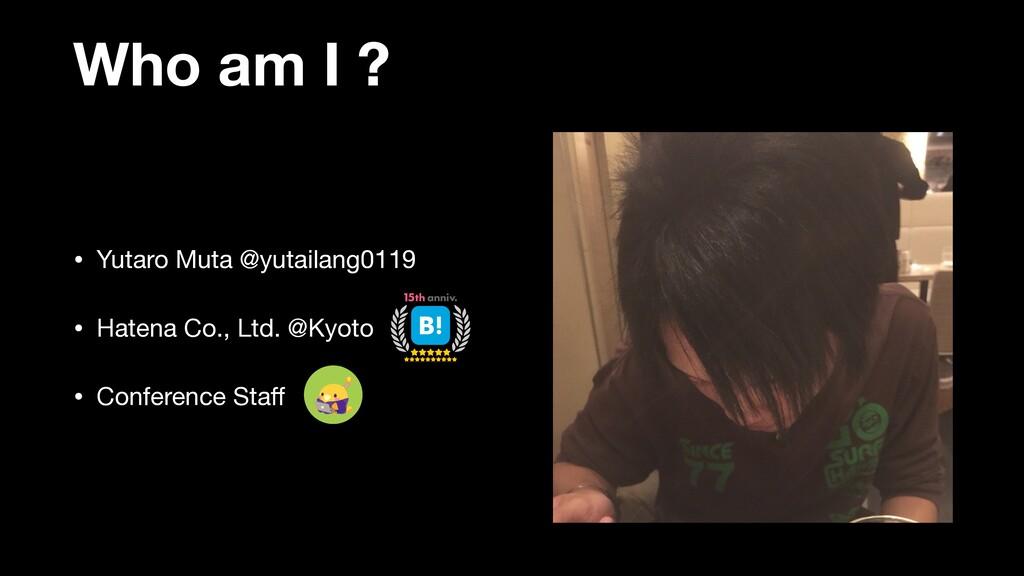 • Yutaro Muta @yutailang0119  • Hatena Co., Ltd...