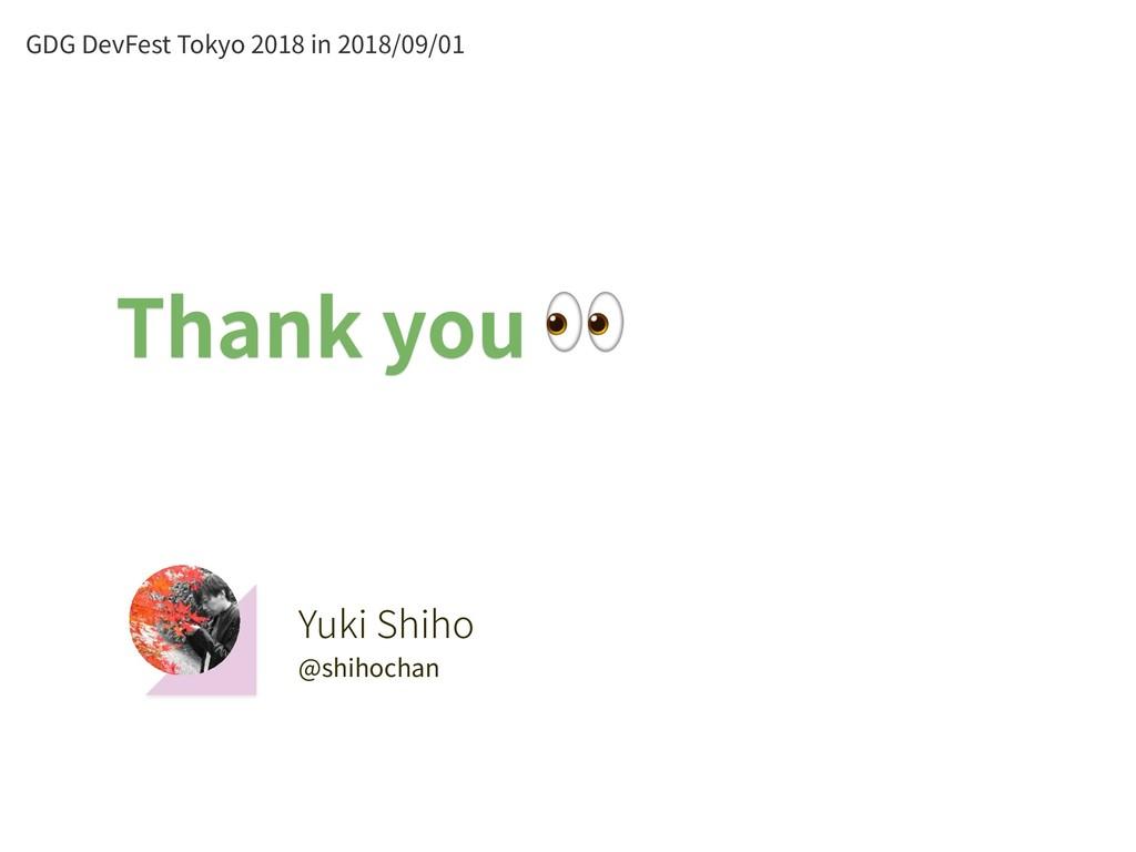 Yuki Shiho @shihochan Thank you  GDG DevFest To...