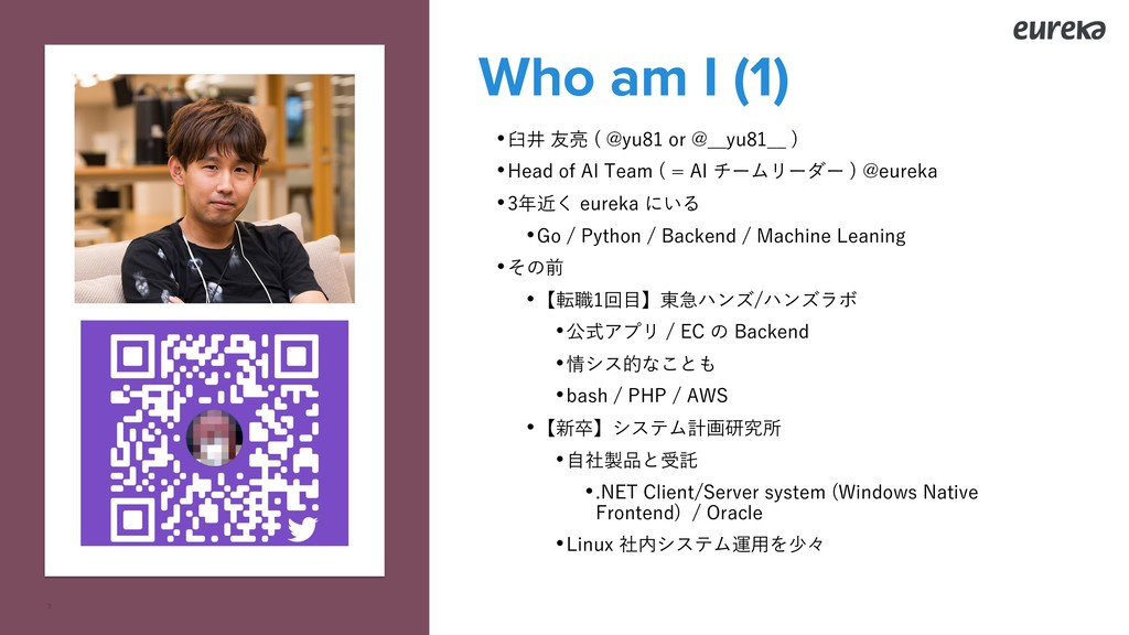 Who am I (1) •ml N FG 88N 88 •.= F (/ = (/ cPh ...