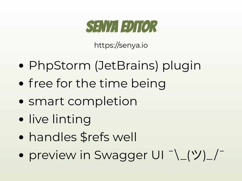 SENYA EDITOR https://senya.io PhpStorm (JetBrai...