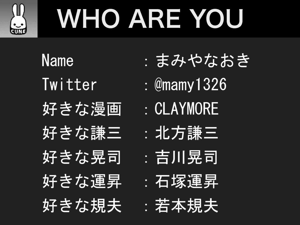 "8)0""3&:06 Name    :まみやなおき Twitter   :@mamy132..."
