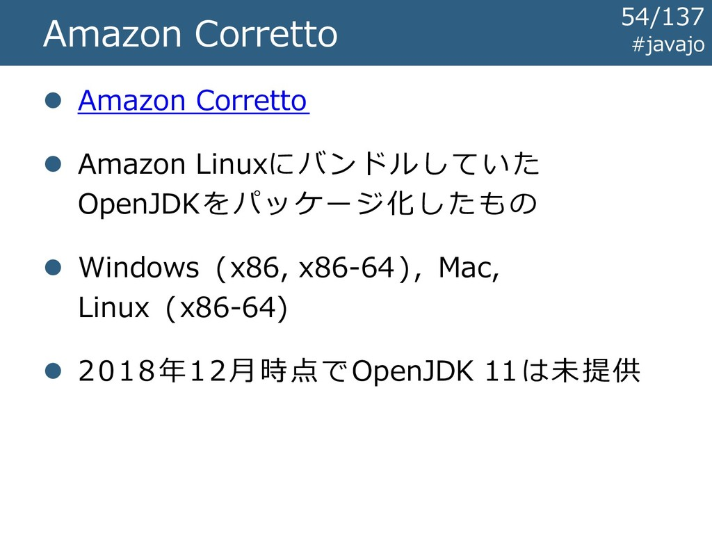 #javajo Amazon Corretto ⚫ Amazon Corretto ⚫ Ama...