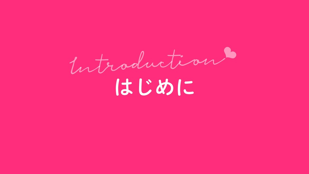 ͸͡Ίʹ Introduction ❤
