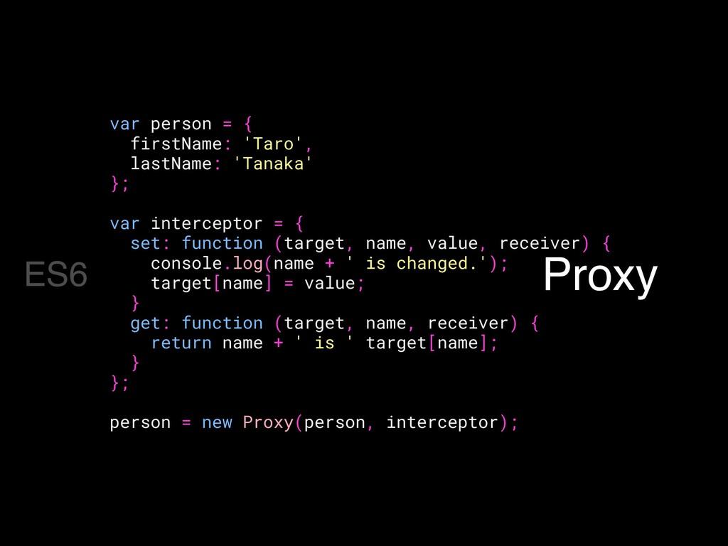 Proxy var person = { firstName: 'Taro', lastNam...