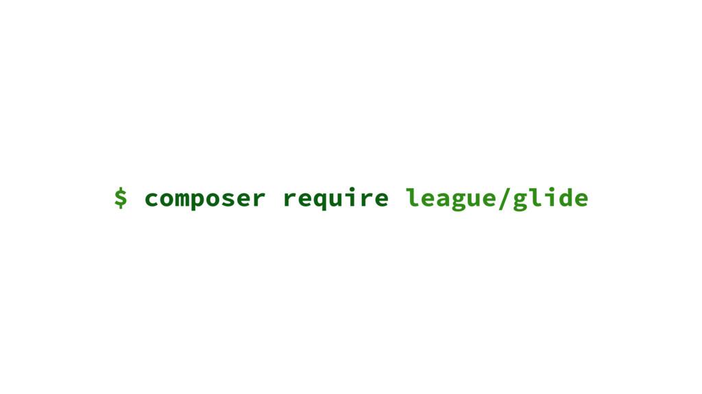 $ composer require league/glide