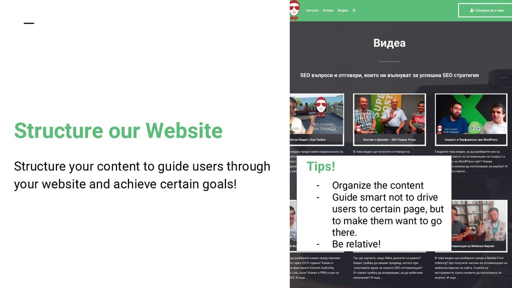 Structure our Website Structure your content to...