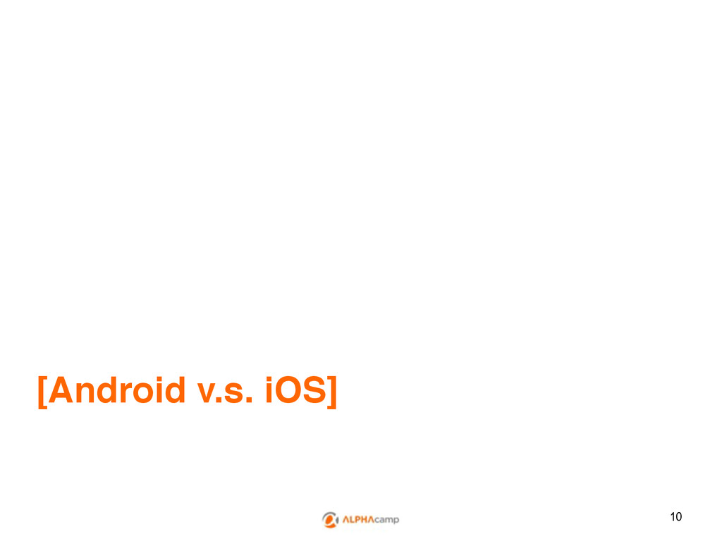 [Android v.s. iOS] 10