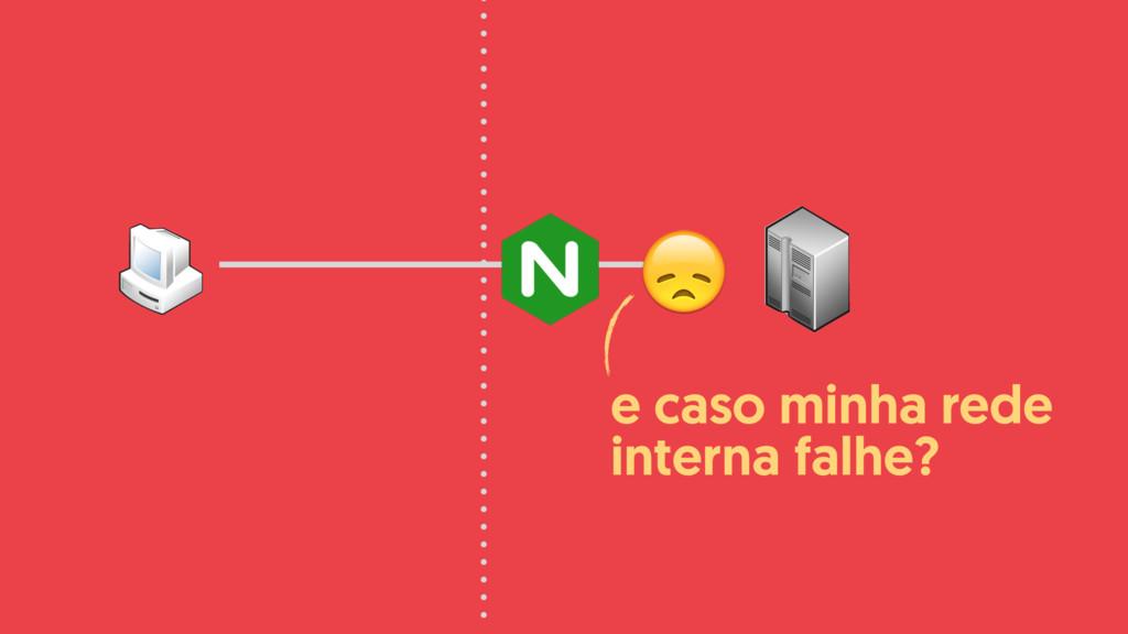 e caso minha rede interna falhe?