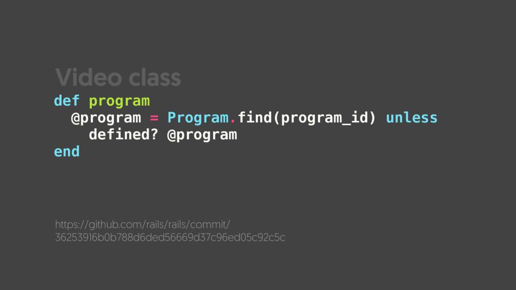 def program @program = Program.find(program_id)...