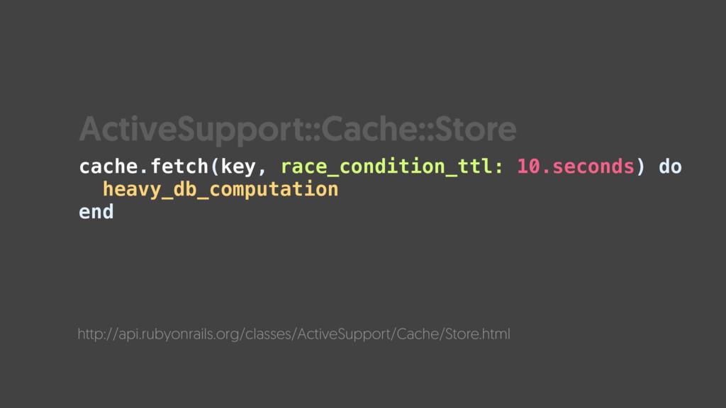cache.fetch(key, race_condition_ttl: 10.seconds...