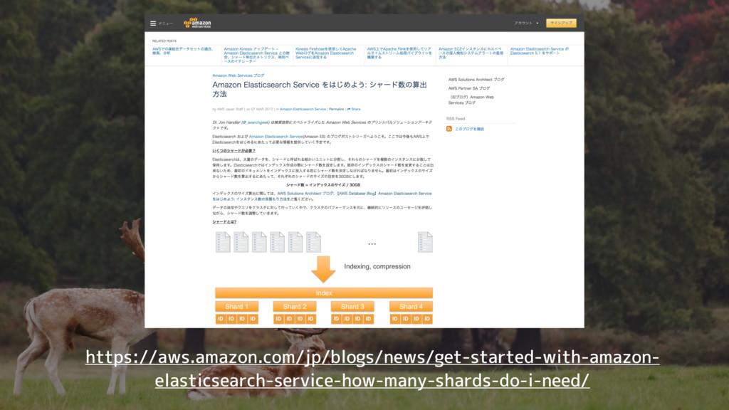 https://aws.amazon.com/jp/blogs/news/get-starte...