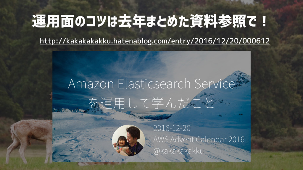 http://kakakakakku.hatenablog.com/entry/2016/12...