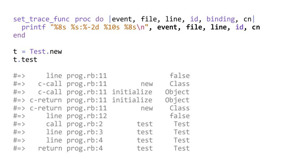 set_trace_func proc do  event, file, line, id, ...