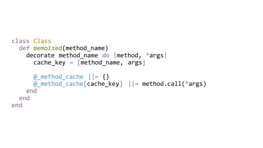 class Class def memoized(method_name) decorate ...